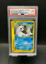 2002 Pokemon Japanese Mysterious Mountains 25 Dewgong Holo 1st Edition PSA 9