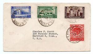PAKISTAN: Cover to USA 1949.