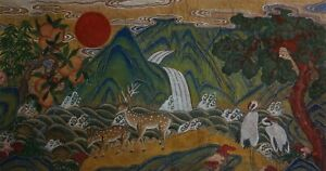Old Korean MinHwa Folk Hand Painting ShipJangSeng 10 Longevity Symbols
