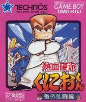 Nintendo GameBoy Spiel - Nekketsu Kouha Kunio-Kun: Bangai Rantouhen JAP Modul