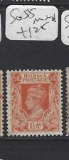 BURMA  (P2109B)  KGVI   1 1/2A  SG 55   MNH