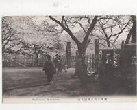 Sankeiyen Yokohama Japan Vintage Postcard 492a