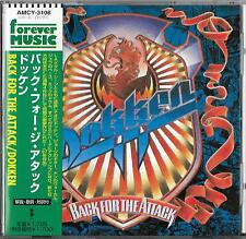 DOKKEN back for the attack (1987) Japon CD OBI AMCY 3108 RARE Forever Série