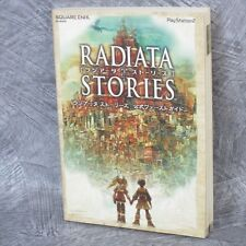 RADIATA STORIES Official First Game Guide Japan Book Play Station 2 SE3607*