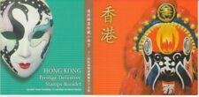 Hong Kong 1055 - 66 Stamp Booklet Postage Stamps Contrasts (MNH)
