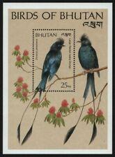 Bhutan 1989 - Mi-Nr. Block 223 ** - MNH - Vögel / Birds