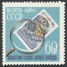 Russia 1960 Stamp Day/Magnifying Glass/Dove/Globe/Birds/Animation 1v (n33596)
