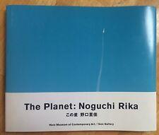 THE PLANET : RIKA NOGUCHI 2004 Japanese Photobook I DREAMT OF FLYING