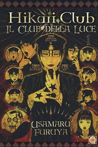 HIKARI CLUB - IL CLUB DELLA LUCE volumi 1-2-3 [di 3] ed. goen manga completa