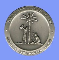 "Israel State Medal ""Liberation"" 1962 Silver 19mm Coin UNC"