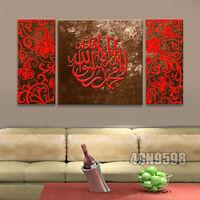 Modern Abstract Huge Wall Decor Oil Painting On Art Canvas Islamic Canvas Art