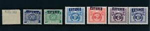 D174264 Katanga MNH Postage Dues