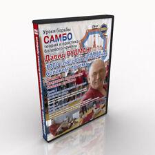 "Lessons of combat Sambo. David Rudman. ""1000 ways of painful hold."""