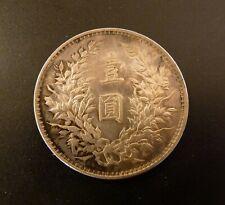 1914 yr.3 China Yuan Shih-Kai Silver Dollar