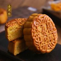 Chinese Food Snacks Xinghualou Mooncake杏花楼 奶油椰蓉月饼100g*5个 中秋月饼 Haihk