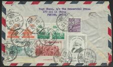 More details for china cover posted from peking china to kassel germany july 1953
