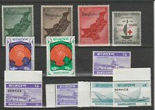 A STOCK CARD OF  STAMPS  FROM BANLA DESH,QUITE RARE 1971.