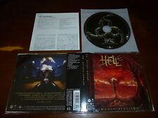 Hell / Human Remains JAPAN NWOBHM COCB-60006 T-A2