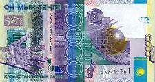 Kazakhstan P33 10000 tenge (2006)