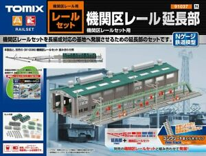Tomix 91037 Motive Power Depot Rail Extension N Scale Japanese