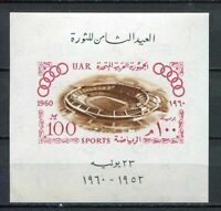 29745) Egypt Uar 1960 MNH New Olympic Games Rome S/S