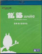 My Neighbour Totoro  [Blu Ray]  New & Sealed. Hong Kong Edition.