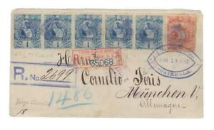 (Birds) Guatemala: 1887 R-cover to Europe, re-registered in NY, uncommon