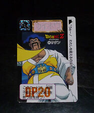 DRAGON BALL Z GT DBZ HONDAN PART 16 CARDDASS BP CARD CARTE 640 BANDAI JAPAN 1993