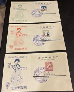 Korea FDC S/S Holiday x3