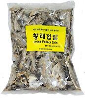 Dried Pollack Skin - Korean Style Fish Skin - Healthy - 1 pack - 10.5oz
