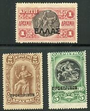 IONIAN ISLANDS SCOTT #NC7/10 ETC MINT HIGED