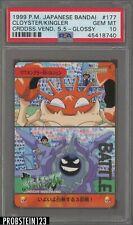 1999 Pokemon Japanese Bandai Carddass Series 5 #177 Cloyster Kingler PSA 10