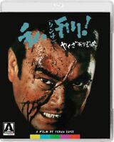 Yakuza Law [Edizione: Regno Unito] - BluRay O_B005013