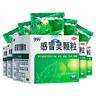 5 Boxes 999 Ganmaoling Keli Chinese Herb Flu Treatment 三九感冒灵颗粒 每盒9袋 5盒装 保质期2年