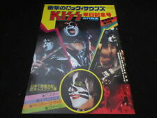 Rock Sounds Kindai Eiga Special Japan Book KISS Queen Freddy Aerosmith Buster