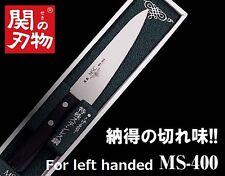 For left handed lefty MASAHIRO Petty knife 120mm MS-400 Made in Japan seki