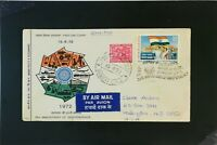 India 1972 25th Independence First Day Cover to USA - Z2105