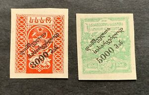 Georgia საქართველო Грузия 🇬🇪 1922 - 2 unused stamps - Michel No. 37, 38