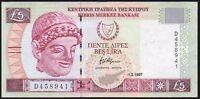 2001 CYPRUS £5 POUND BANKNOTE * G 280082 * aEF * P-61a *