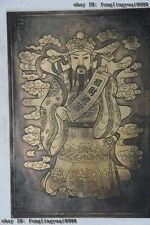China Handwork Carveing Copper Board Money God of wealth mammon Buddha Tangka