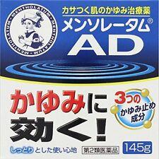 Mentholatum Ad Cream M 145G Brand New from Japan