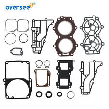 6L2-W0001-00/A2 Power Head Gasket Repair Kit For Yamaha Outboard 2T 20HP 25HP