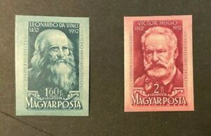 Hungary C109-10 Mi 1253-54 Imperf Cats $ 35 for MNH. Da Vinci is MNH Hugo is MLH