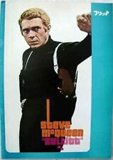 BULLITT Japanese movie program STEVE McQUEEN JACQUELINE BISSET NEAR MINT