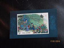 PRC 1982 T99M Peonies S/S MNH #62848