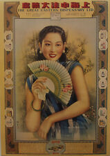 ASIAN ART PRINT Woman with Fan Chinese Oriental Great Eastern Dispensary Poster