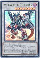 Yu-Gi-Oh Borreload Savage Dragon SAST-JP037 Ultra Rare Japanese