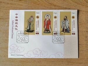 Macau 2017-Traditional Chinese Culture FDC First Day Cover