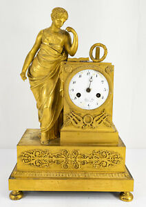 Antique Fine French Gilt Bronze Ormolu Gold Mantle Clock Blanc Fils Palais Royal