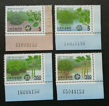 Taiwan Mangrove Plants 2005 Seed Flower Nature (stamp plate number) MNH